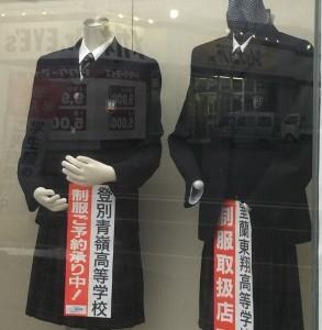 登別青嶺高校・室蘭東翔高校(女子)